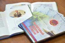 Налоговый форум Кубани