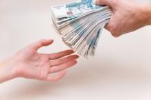 Предоставление сотрудникам беспроцентных займов