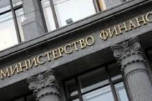 Минфин предлагает гражданам информировать ФНС России о своем имуществе