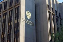 Совет Федерации одобрил изменения в часть первую Налогового кодекса Российской Федерации по совершенствованию досудебного урегулирования налоговых споров