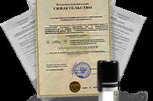 Новые формы заявлений для регистрации обсуждаем совместно с нотариусами
