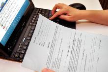 ФНС России усовершенствовала сервис «Подача заявления физического лица о постановке на учет»