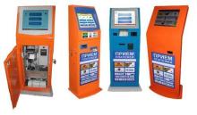 Применение контрольно-кассовой техники при осуществлении наличных денежных расчетов с 01.01.2014
