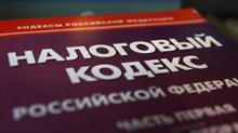 Разрешение спорных ситуаций при пропуске сроков подачи уведомления по УСН