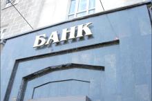 Налоговые органы получат доступ к информации о банковских счетах физических лиц