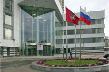 УФНС России по Московской области проводит пресс-конференцию по имущественным налогам