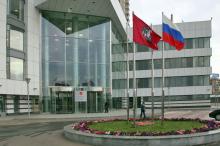 Порядок применения льгот по налогу на имущество государственных научных центров