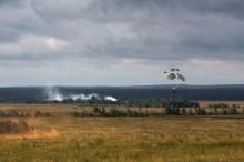 О налогообложении земель предоставленных для обеспечения обороны и безопасности