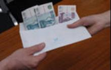 """Методы борьбы с """"серыми"""" зарплатами. Опыт саратовских налоговиков"""