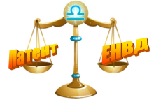 Как индивидуальному предпринимателю отказаться от применения патентной системы налогообложения