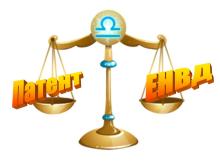 При ведении ИП нескольких видов деятельности патент приобретается на каждый.