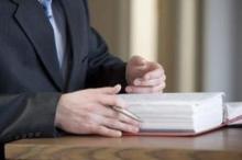 Проверка г. Северобайкальск по вопросам соблюдения трудового законодательства при...