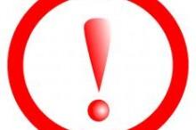 нарушение срока представления сведений об открытии и (или) закрытии расчетного счета в банке - распространенная ошибка