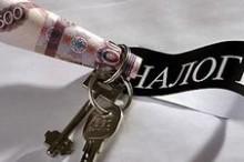 Приближаются сроки уплаты имущественных налогов за 2012 год для физических лиц