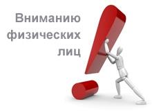 Исчисление и уплата НДФЛ налоговыми агентами