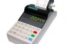 Перечень ККТ, которую вправе применять платежные агенты при осуществлении деятельности по приему платежей физических лиц после 01.01.2014