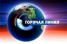 На вопросы отвечают специалисты УФНС по Нижегородской области