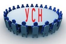 Об учете индивидуальным предпринимателем командировочных расходов при применении упрощенной системы налогообложения