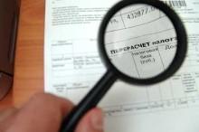 Льготу по налогу на имущество для пенсионера надо подтвердить