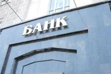 Налогоплательщик обязан сообщать в налоговый орган об открытии и закрытии всех имеющихся у него банковских счетов независимо от их вида