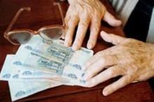 Работодатели являются ключевыми участниками пенсионной системы