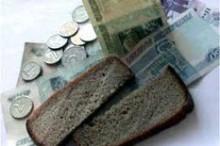 Сегодня необходима формула расчета МРОТ, ее экономическое обоснование