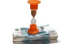 Изменение срока уплаты налога, сбора, а также пени и штрафа предусмотрено главой 9 НК РФ