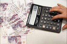 Декларации о доходах за 2013 год необходимо представить до 30 апреля 2014 года
