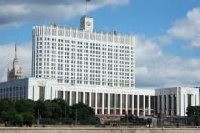 Правила оформления и регистрации счетов-фактур скорректированы Правительством