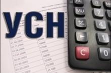 О порядке определения налогооблагаемой базы при реализации основного средства