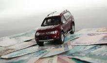 Изменился порядок уплаты транспортного налога организациями