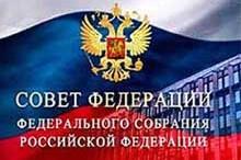 20 декабря Председатель Совета Федерации Валентина Матвиенко проведёт заседание Межрегионального банковского совета при СФ