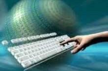 Правила подачи документов в арбитражные суды в электронном виде