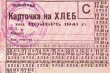 Спекуляция в СССР: деятельность в обход налоговой системы