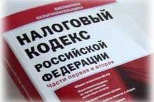 НК-РФ1