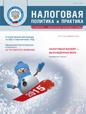cover1 2015small