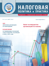 cover  NPIP 3 2015 small