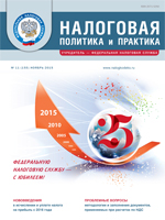 cover 11  2015small